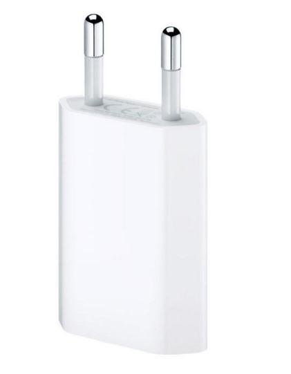 Kvalitetni punjač za telefon za dugi vijek baterije